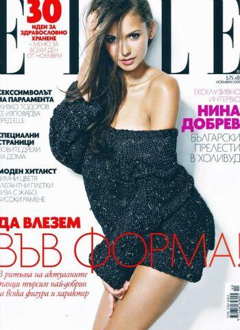 File:Elle Bulgaria 2009 11.jpg