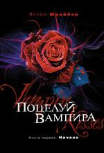 File:Bc russia vk.jpg
