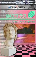 FloralShoppe-CassetteFront