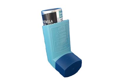 File:Inhaler.jpg