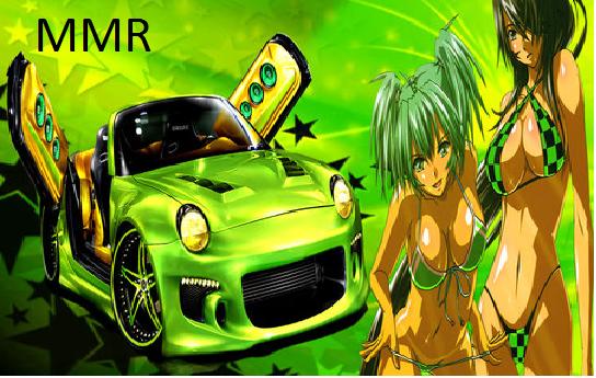 File:MMR logo.png