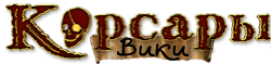 Wiki-Corsairs-Logo