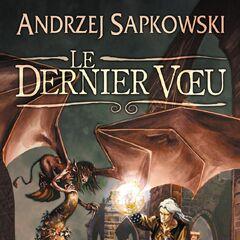 Французское издание (2008)