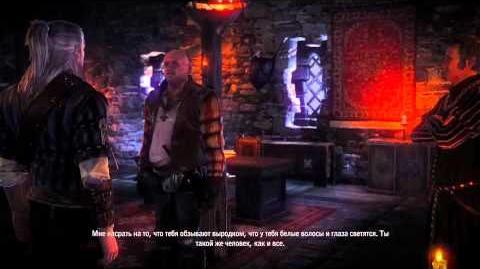 Ведьмак 2 Глава I «Гнусное предложение» (2)