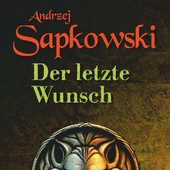 Последнее Немецкое издание