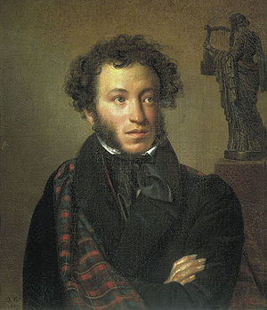 File:300px-Kiprensky Pushkin.jpg
