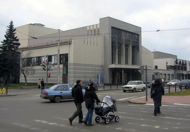 File:Petroskoin Kansallinen teatteri.jpg