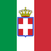 1024px-War Flag of Italy