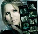 Veronica Mars (film)