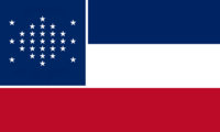 Iowa State Flag Proposal No 2 By Stephen Richard Barlow 05 OCT 2014 at 0838hrs cst