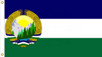 Oregon State Flag Proposal No. 8 Designed By Stephen Richard Barlow at 0744 HRS CST.