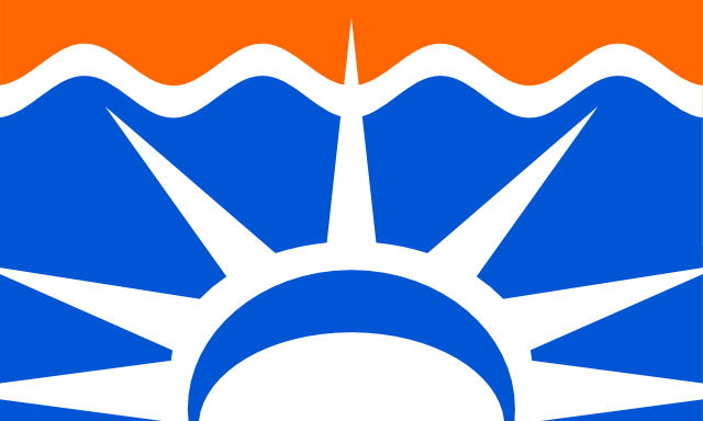 File:NY Flag Proposal Alternateuniversedesigns.png