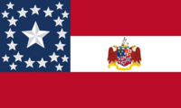Alabama State Flag Stars and Bars Proposal (c) Alabama Constellation Medallion Canton with State Coat of Arms Designed By Stephen Richard Barlow 24 July 2014
