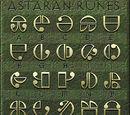 Astaran language