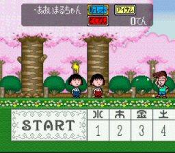 File:Chibi Maruko-Chan - Harikiri 365-Nichi no Maki.jpg