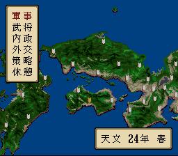File:Nobunaga Kouki.png
