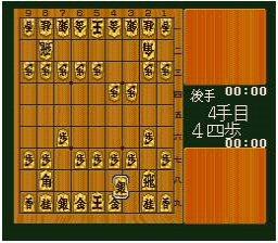 File:Super Shogi.jpg