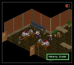 File:Shadowrun (SNES).png