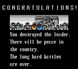 Guerrilla War 5