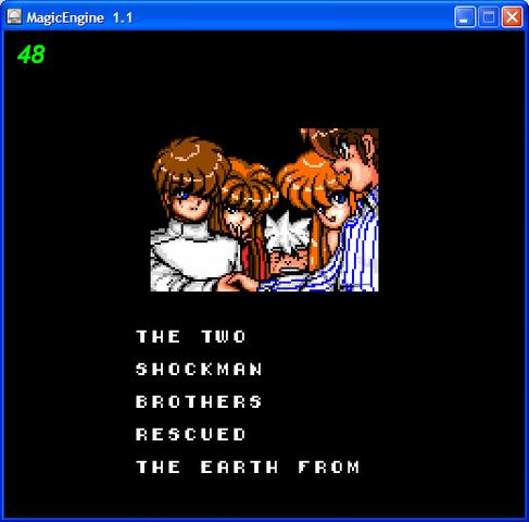 File:Turbografix Shockman ending3.PNG
