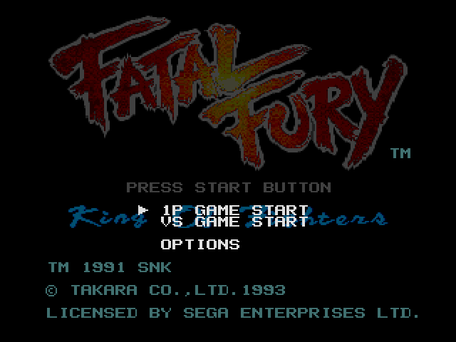 File:Fatal Fury000.png