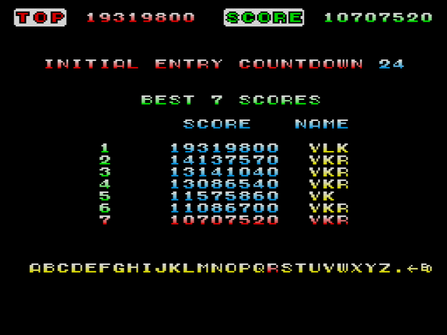 File:Space Harrier high score.png