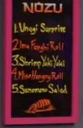 Nozu menu