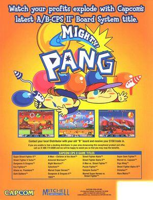 MightyPangARC