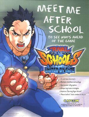 RivalSchoolsARC