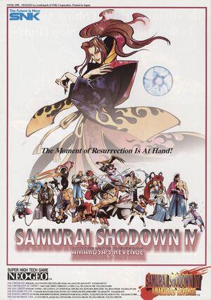 SamuraiShodownIVMVS