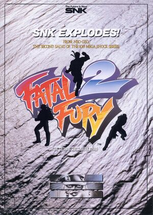 FatalFury2MVS