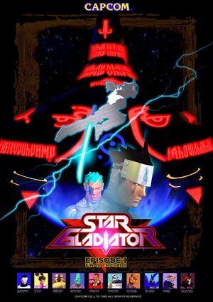 StarGladiatorARC
