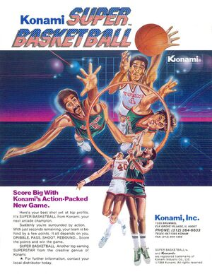 SuperBasketballARC