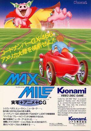MaxMileARC