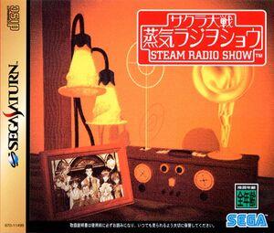 SakuraTaisenSteamRadioShowSATjp