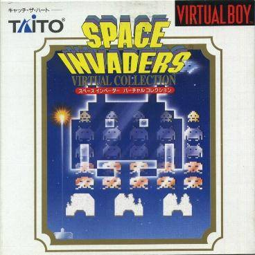 File:SpaceInvadersVirtualCollectionVBjp.jpg