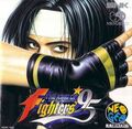 KingofFighters95NGCDjp