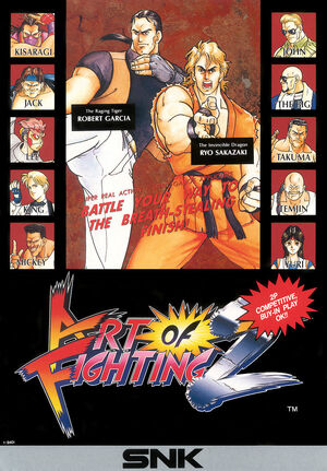 ArtofFighting2MVS
