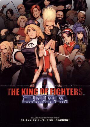 KingofFighters2000MVS