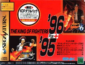 KingofFighters95Plus96SATjp