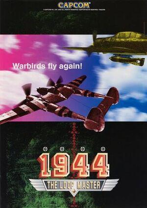 1944TheLoopMasterARC