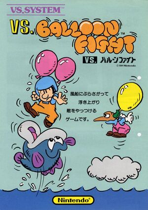 BalloonFightNVS