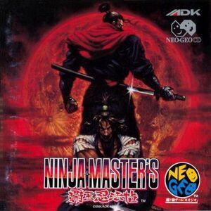 NinjaMastersNGCDjp