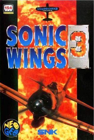 SonicWings3AESjp