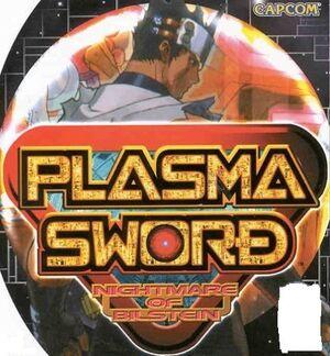 PlasmaSwordARC