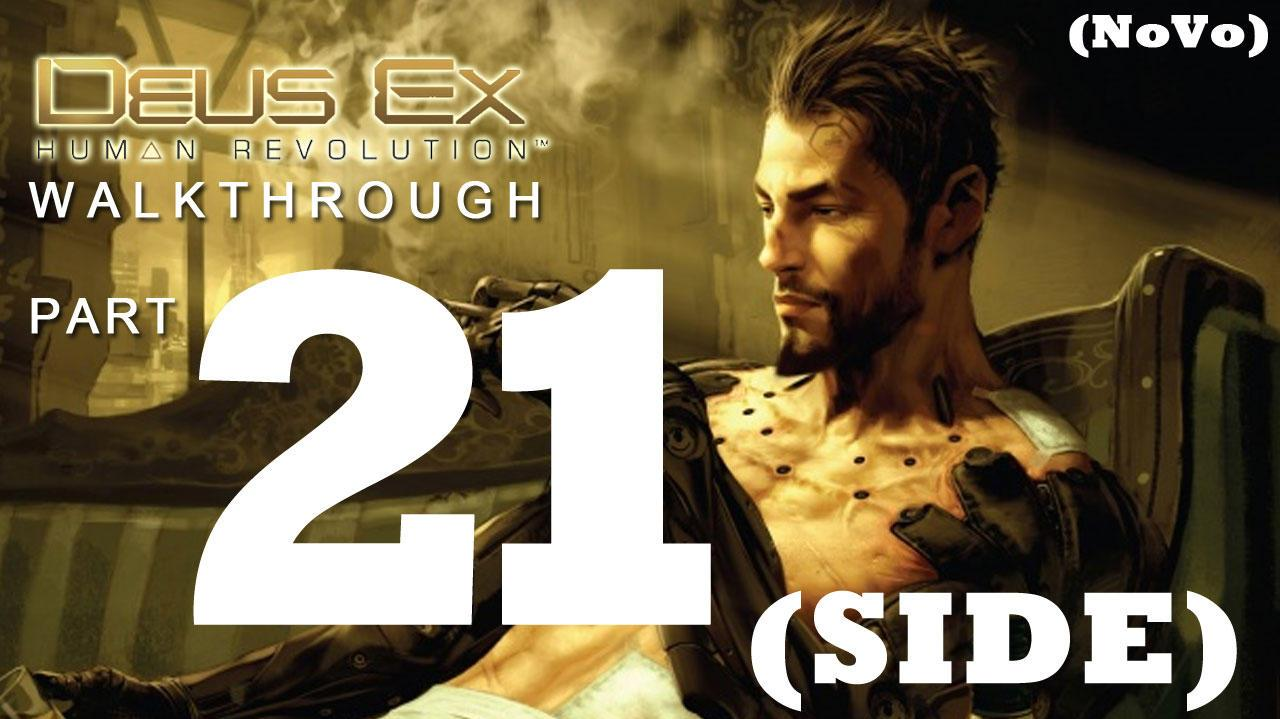 Thumbnail for version as of 23:08, August 2, 2012