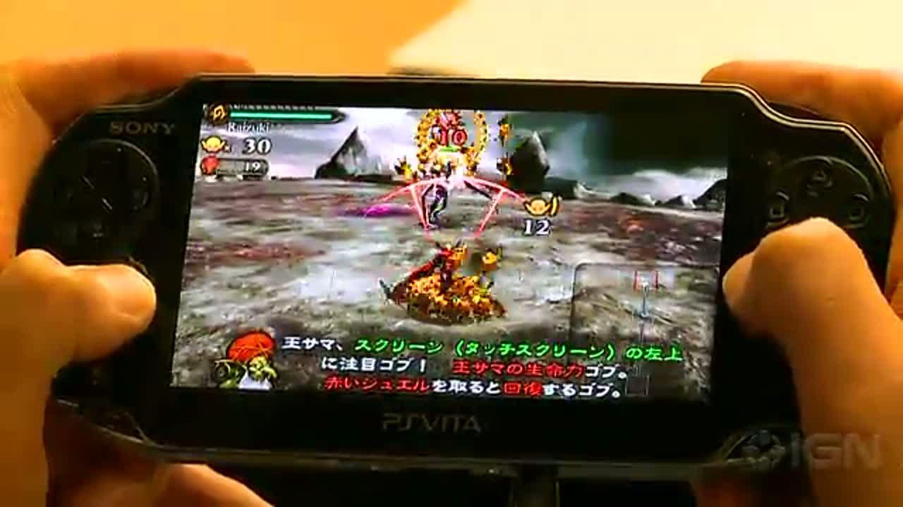 Thumbnail for version as of 21:31, September 14, 2012