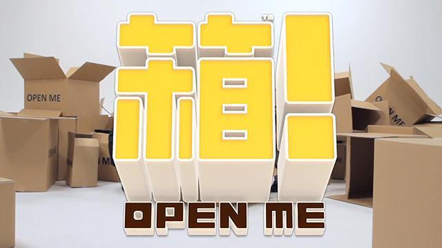 Thumbnail for version as of 16:23, September 22, 2012