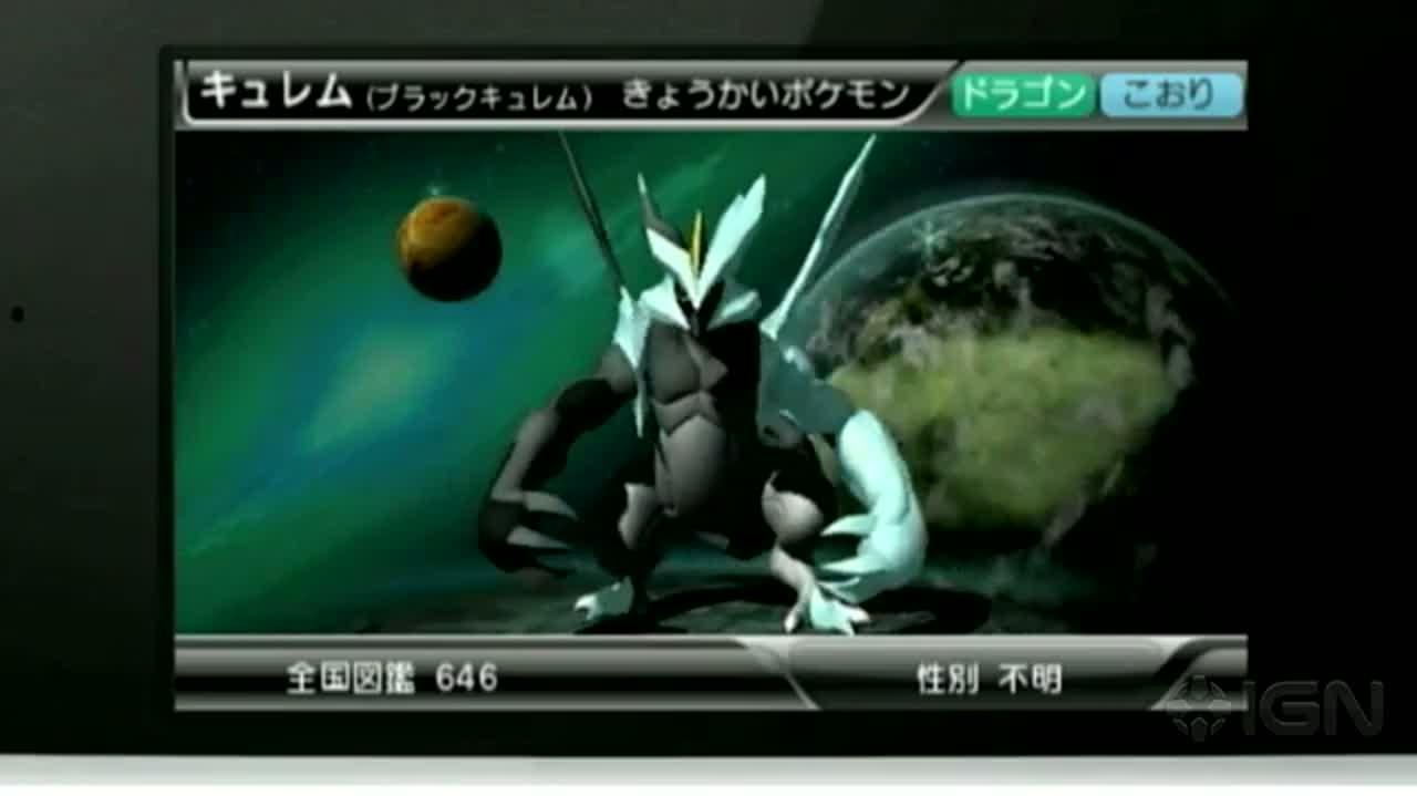 Thumbnail for version as of 23:36, September 14, 2012