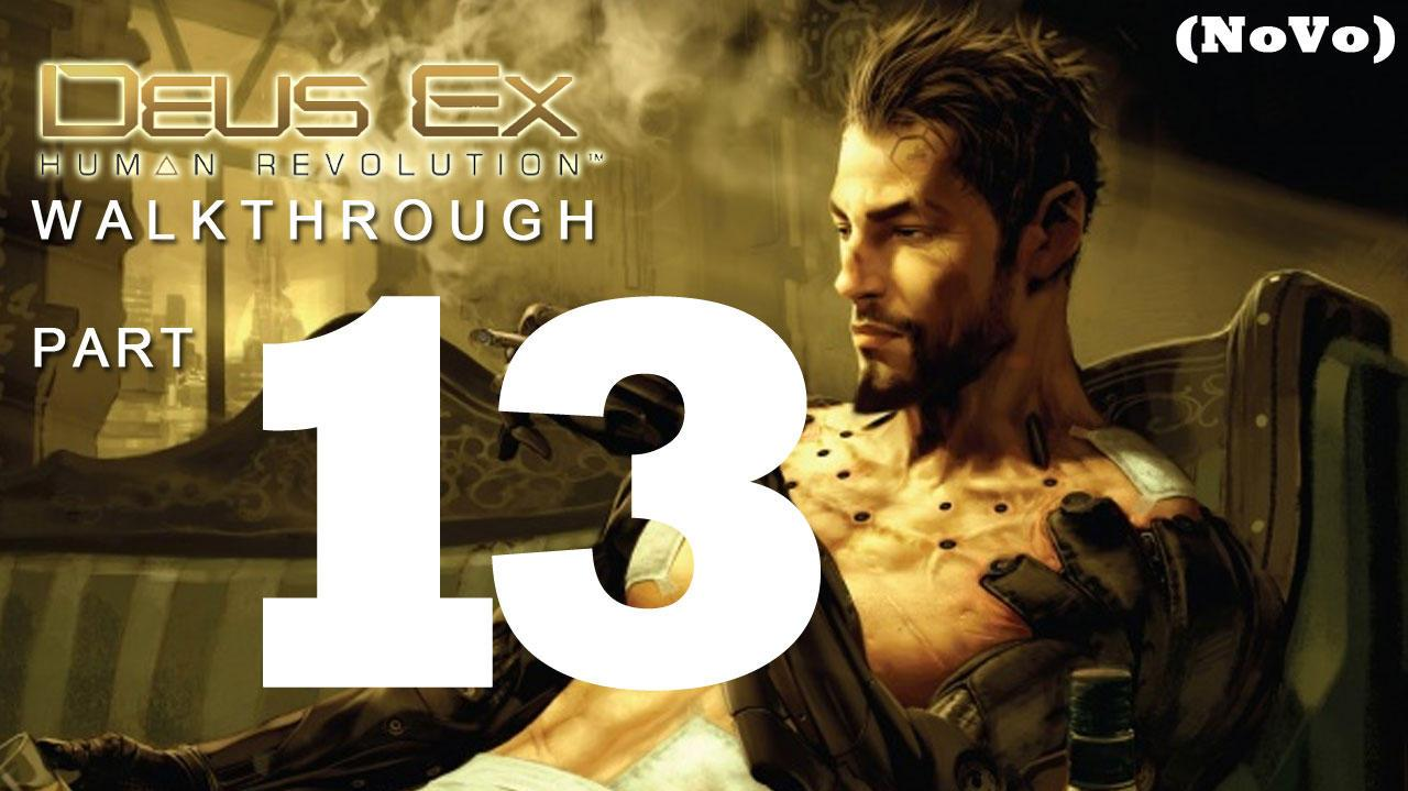 Thumbnail for version as of 19:04, September 14, 2012